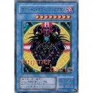 YuGiOh Japanese Card YU-41 - Magician of Black Chaos [Common]