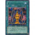 YuGiOh Japanese Card SY2-022 - Magical Dimension [Ultra Rare Holo]