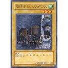 YuGiOh Japanese Card SY2-044 - United Resistance [Common]