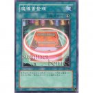 YuGiOh Japanese Card SY2-031 - Pigeonholing Books of Spell [Common]