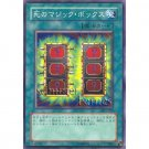 YuGiOh Japanese Card SY2-027 - Mystic Box [Common]