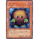YuGiOh Japanese Card SY2-012 - Kuriboh [Common]