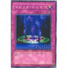 YuGiOh Japanese Card SK2-054 - Magic Jammer [Common]