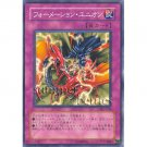 YuGiOh Japanese Card SK2-036 - Formation Union [Common]