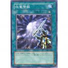 YuGiOh Japanese Card SK2-028 - White Dragon Ritual [Common]