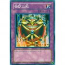 YuGiOh Japanese Card SJ2-054 - Jar of Greed [Common]