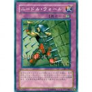 YuGiOh Japanese Card SJ2-052 - Needle Wall [Common]