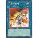 YuGiOh Japanese Card SJ2-050 - Heart of the Underdog [Common]