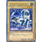 YuGiOh Japanese Card SJ2-041 - Acrobat Monkey [Common]