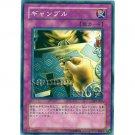YuGiOh Japanese Card SJ2-039 - Gamble [Common]
