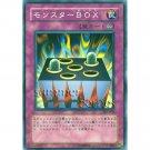 YuGiOh Japanese Card SJ2-033 - Fairy Box [Common]