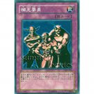 YuGiOh Japanese Card SJ2-031 - Backup Soldier [Common]