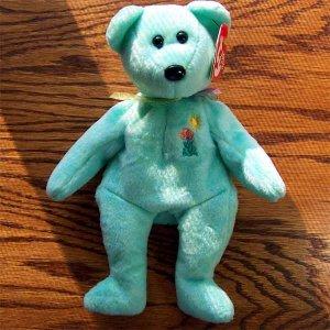Ariel the Bear Ty Beanie Baby MWMT