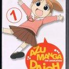 Azumanga Daioh - Entrance (Vol. 1) dvd