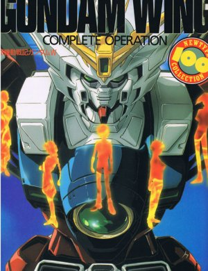 Gundam Wing Complete Operation Animation Book