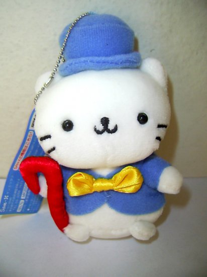 Nyanko Land Plush Key Chain