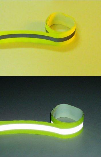 "Reflective 1.5"" YellowLime Vest Trim 1.5"" x 30ft"