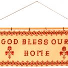 God Bless Our Home 1