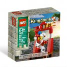 Lego Castle Kingdoms Jester set 7953 (2010) New Factory Sealed Set!