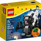 Lego Exclusive! 2014 Holiday Halloween Bat 40090 New Factory Sealed Set!