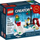 Lego Exclusive! 2014 Holiday Winter Skating Scene 40107 RARE! New Factory Sealed Set!