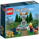 Lego Exclusive! 2016 Creator Fountain (40221) New Sealed Set!