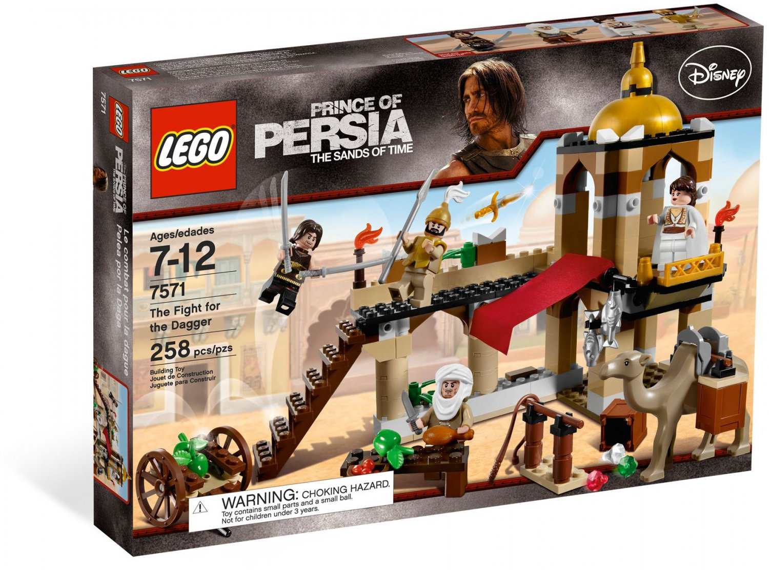 Lego Prince of Persia The Fight for the Dagger 7571 (2010) Factory Sealed Set!