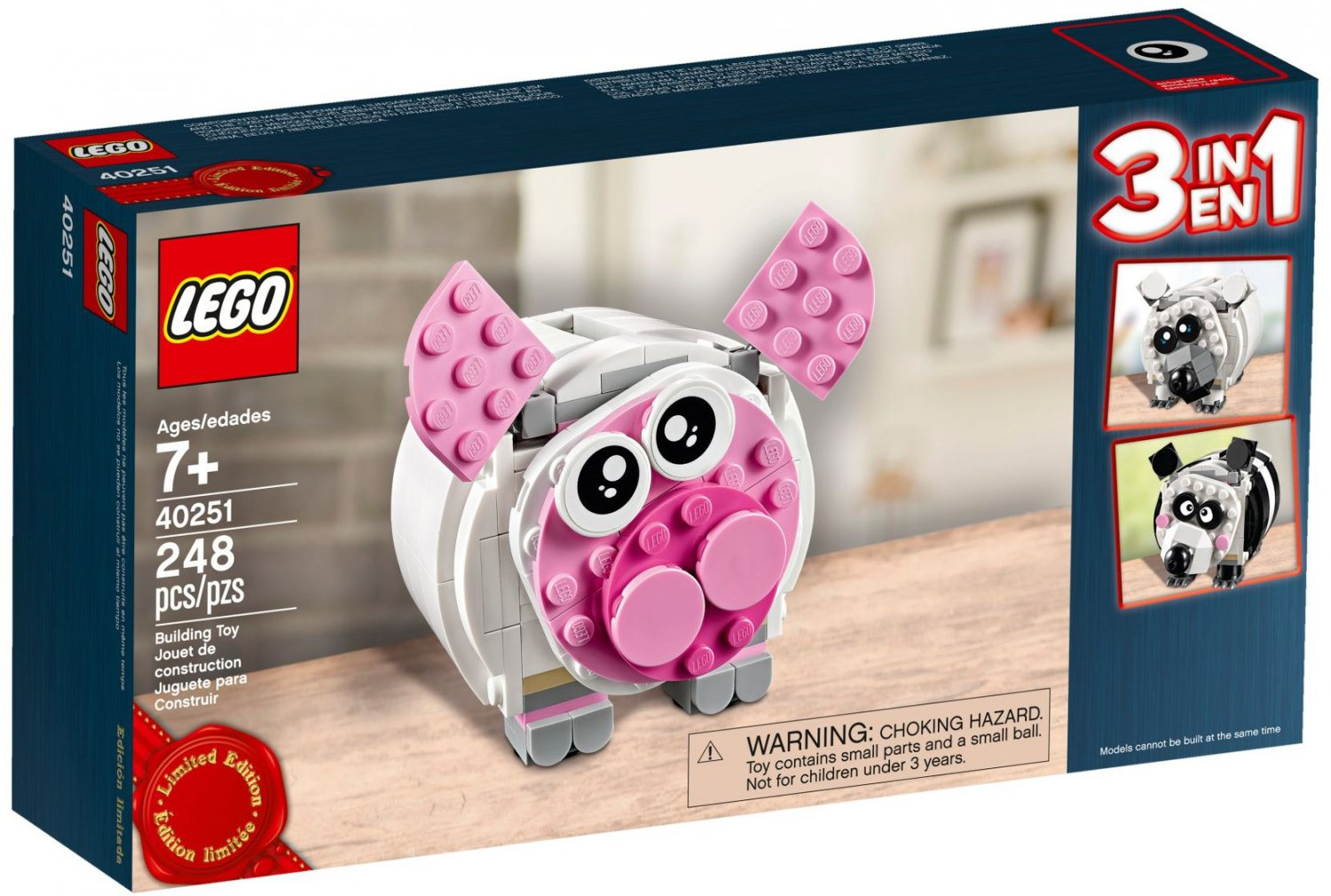 Lego 3 in 1 Piggy Bank 40251 (2017)  New! Factory Sealed Set! Limited Exclusive