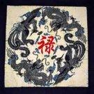 "Batik Tapestry / 45"" (Dragon & Phoenix)"