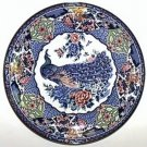 "Peacock Gift Plate 12"" / Handcrafted in Japan"