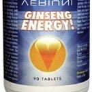 Veriuni Ginseng Energy!