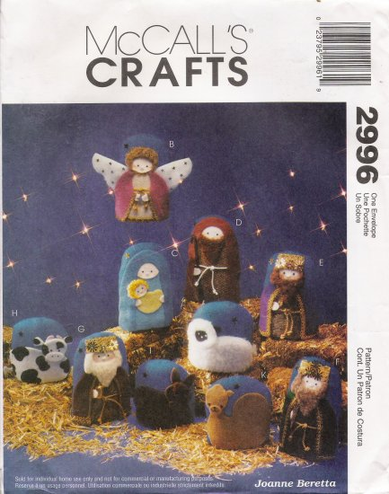 Christmas Nativity Ornaments & Wallhanging Sewing Pattern McCall's 2996 UNCUT