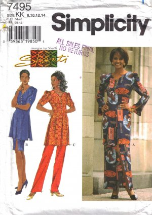 Misses' Tunic Skirt Pants Sewing Pattern Size 8-14 Simplicity 7495 UNCUT