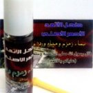 Lead Free 100% Pure Red Ithmad