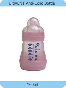 MAM Feedign Bottles (160ml & 260ml) - (MYR 28.50 - MYR 31.50)