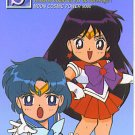 SAILOR MOON -PETIT MARS & MERCURY- PP 9 CARD #440