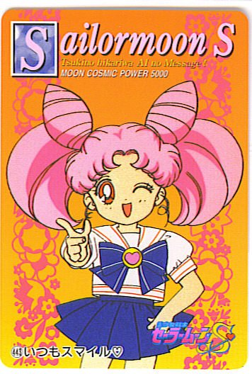 SAILOR MOON -CHIBIUSA IN ORANGE BACKGROUND- PP 9 CARD #443
