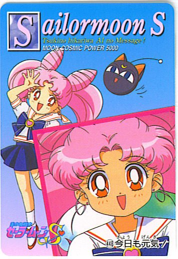 SAILOR MOON  -CHIBIUSA WITH CAT- PP 9 CARD #448