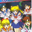 SAILOR MOON  -SAILOR TEAM ATTACK- PP 9 CARD #451