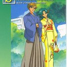 SAILOR MOON  -HARUKA & MICHIRU IN KIMONO- PP 9 CARD #452