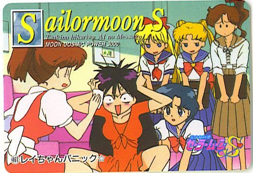 SAILOR MOON  -REI HINO ANGRY ??- PP 9 CARD #461