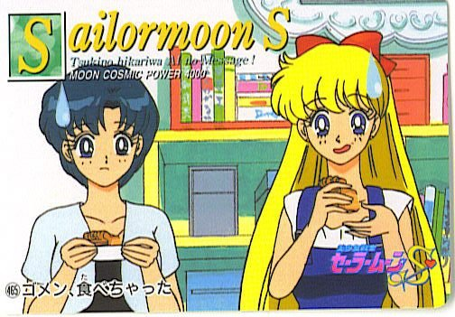 SAILOR MOON  -AMI WITH AI - PP 9 CARD #465