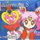 SAILOR MOON  -CHIBIUSA WITH HEART WAND- PP 9 CARD #466