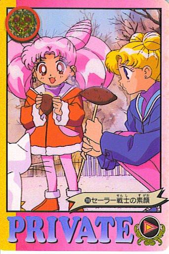 SAILOR MOON -USAGI & CHIBI EATING- GRAFFITI 6 CARD #219
