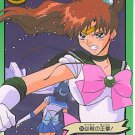 SAILOR MOON -SAILOR JUPITER ANGRY- GRAFFITI 6 CARD #234