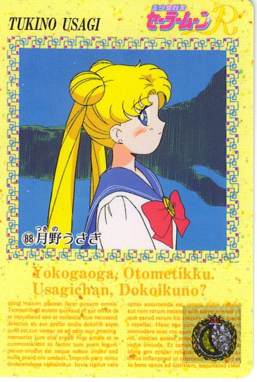 SAILOR MOON -USAGI TSUKINO- CARDDASS 3 SAILORMOON CARD #88