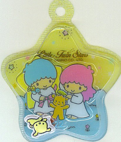SANRIO LITTLE TWIN STARS 2 IN 1 YELLOW STAR SHAPE #22