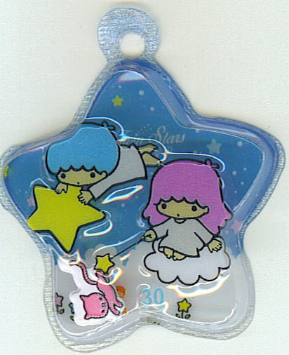 SANRIO LITTLE TWIN STARS 2 IN 1 DARK BLUE STAR SHAPE #30