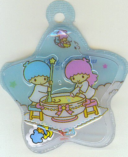 SANRIO LITTLE TWIN STARS 2 IN 1 BLUE STAR SHAPE #24