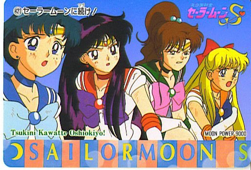 SAILOR MOON  SAILORMOON S PP 8 CARD #421